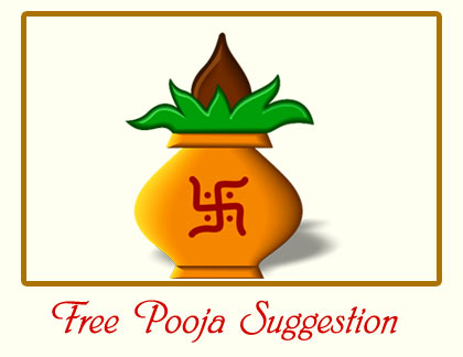 free pooja suggestions