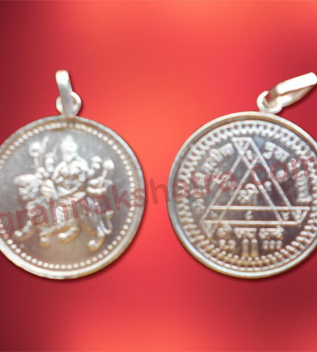 Durga bisa yantra locket image.grahnakshatra