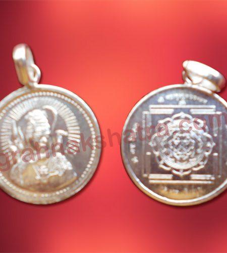 Mahamritynjaya yantra locket image.grahnakshatra