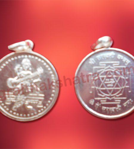 Saraswati yantra locket image.grahnakshatra