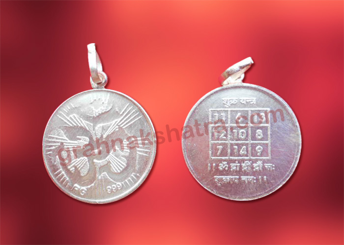 Shukra yantra locket image.grahnakshatra