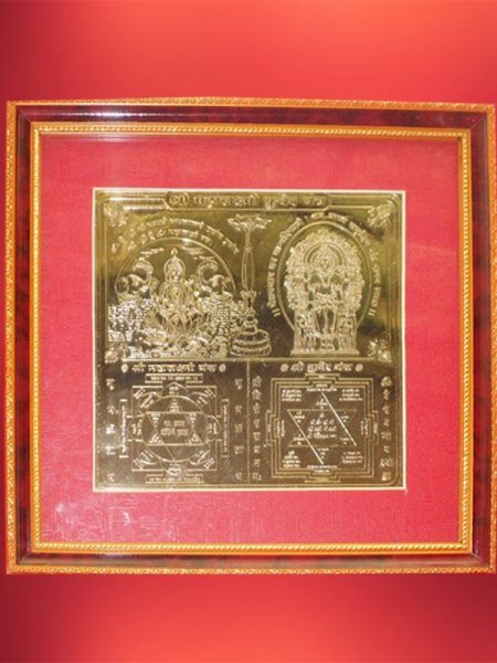 Mahalakshmi Kuber Yantra image.grahnakshatra