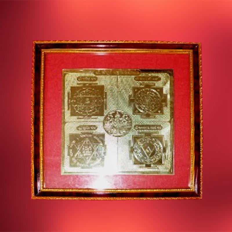 sampurna mahalakshmi yantra image.grahnakshatra