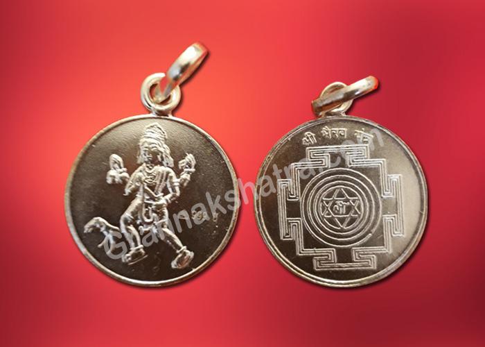 Bhairav yantra locket image.grahnakshatra