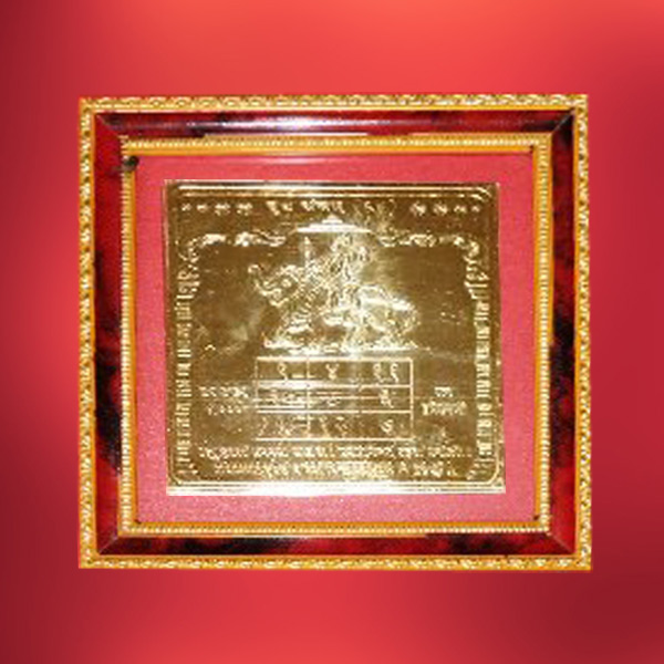 Budha Yantra image.grahnakshatra