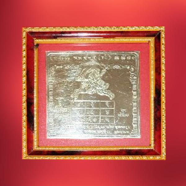 Chandra Yantra image.grahnakshatra
