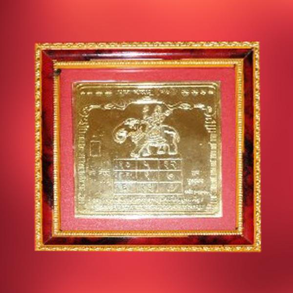 Guru Yantra image.grahnakshatra