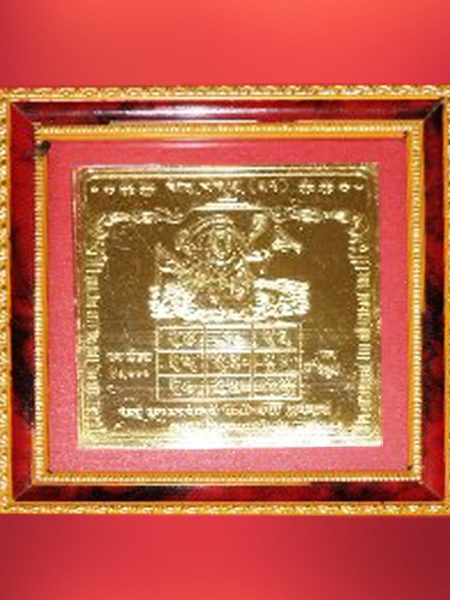 Ketu Yantra image.grahnakshatra