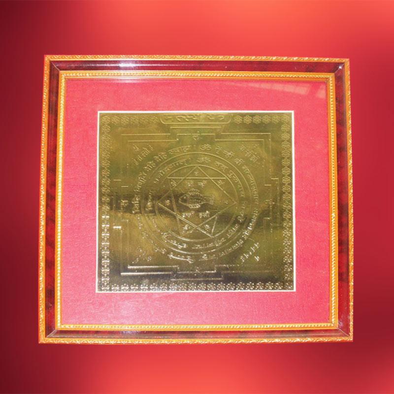 Matsya Yantra image.grahnakshatra