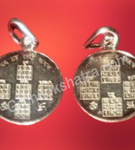 navgrah yantra locket image.grahnakshatra
