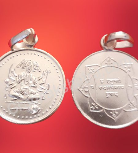 Panchmukhi hanuman locket image.grahnakshatra