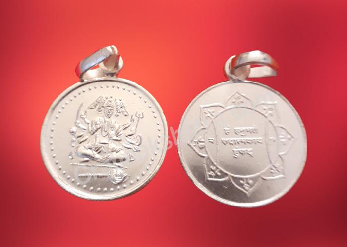 Panchmukhi hanuman locket image.grahnakshatra