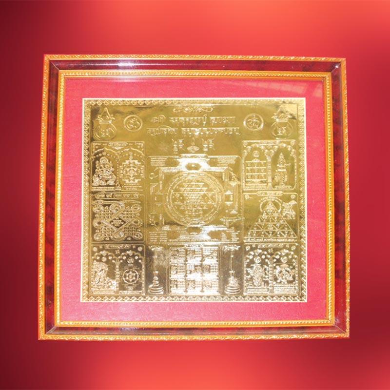 Sampoorna Badha mukti Yantra image.grahnakshatra