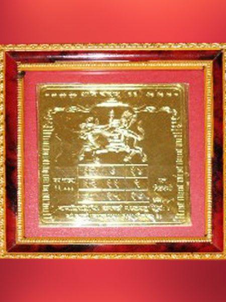 Shani Yantra image.grahnakshatra