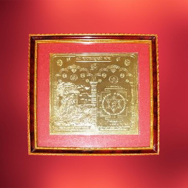 Baglamukhi Yantra image.grahnakshatra