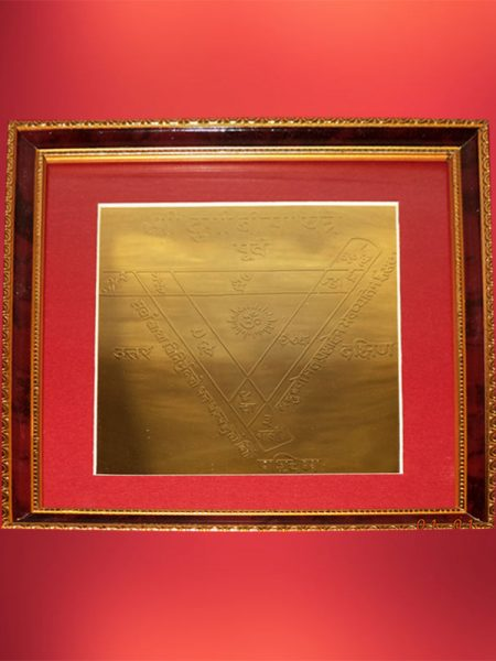 Durga Bisa yantra image.grahnakshatra