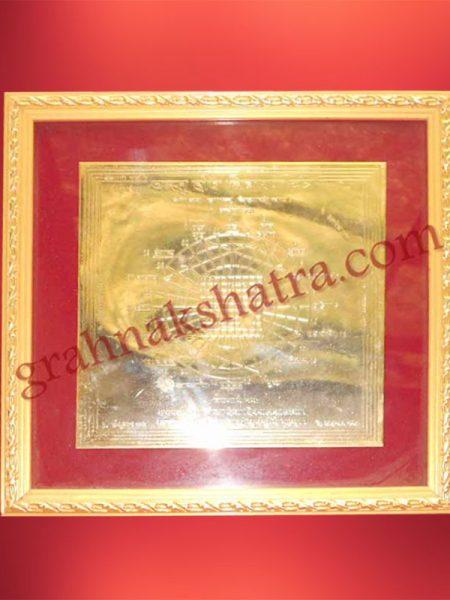 Vastu Dosh Nivaran Yantra image.grahnakshatra