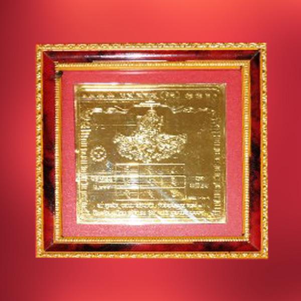 Surya Yantra image.grahnakshatra