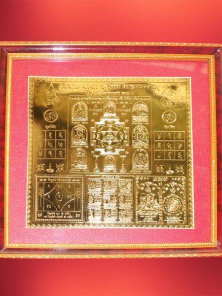 Vivah Badha mukti Yantra image.grahnakshatra