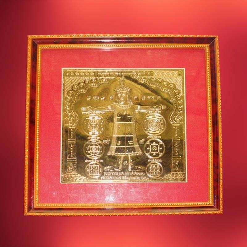 Vyapar vridhi yantra image.grahnakshatra