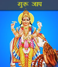 Guru grah image.grahnakshatra