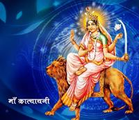 Maa Katyayni image.grahnakshatra