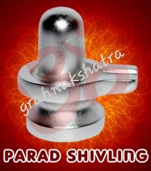 parad shivlinga.grahnakshatra